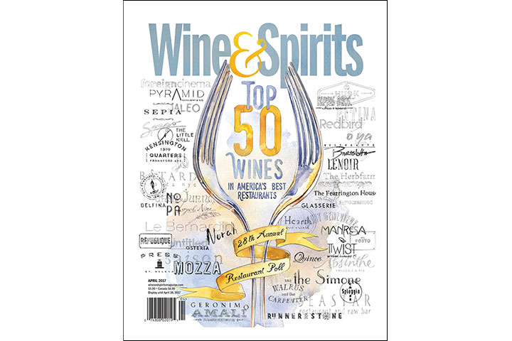 Wine & Spirits Magazine Cover